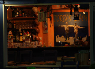 061112-apartments-and-bar-on-crete