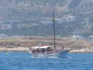 ask for holiday greece 6571