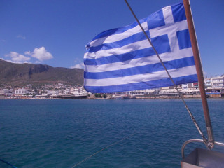 holiday in greece 1512